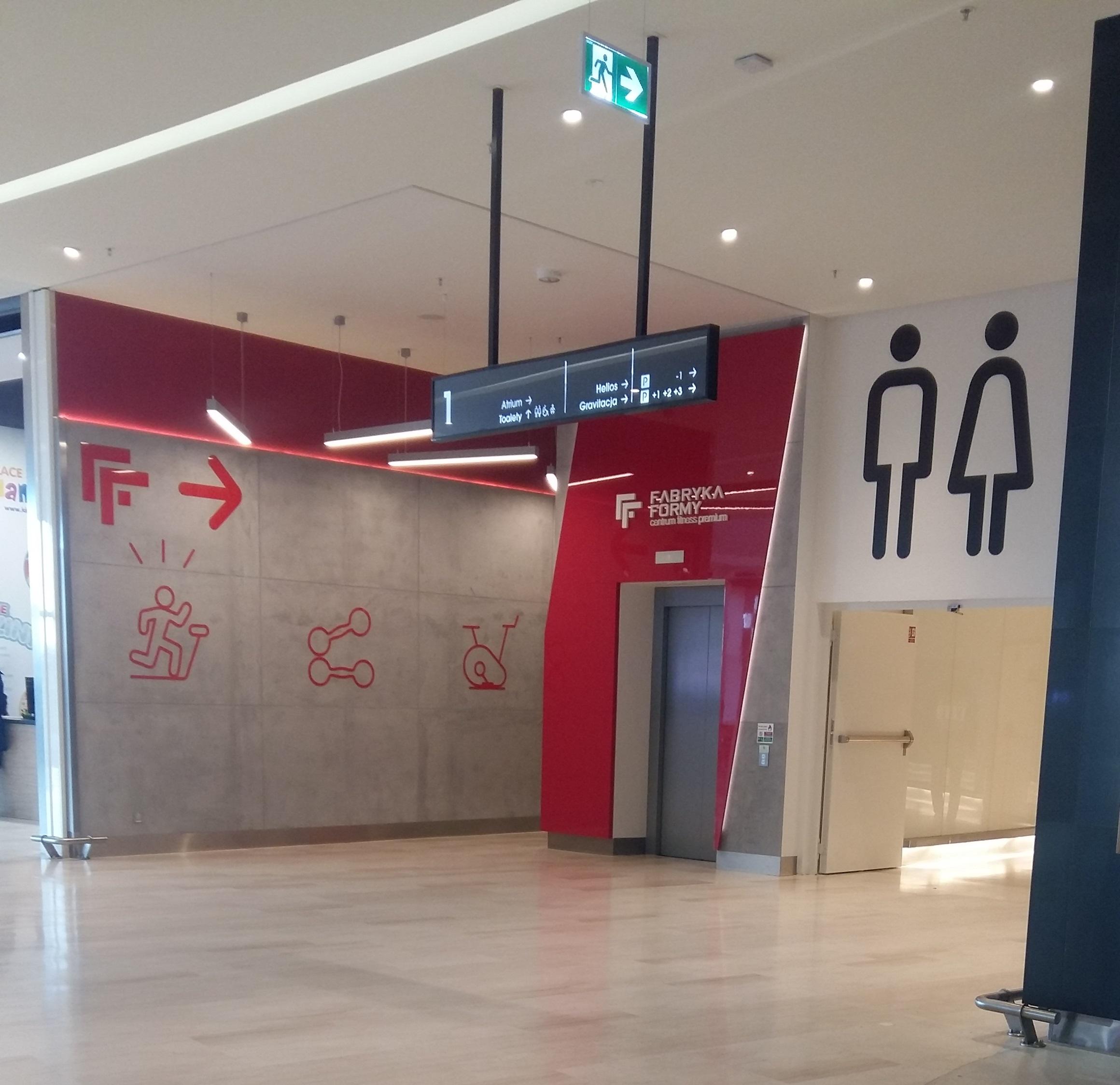 Fabryka Formy - wejście